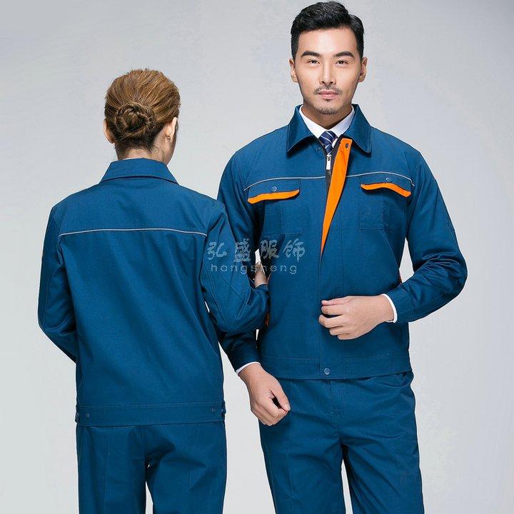 <b>高品质CVC棉,时尚工作服套装,现货可定制logo,多色可选</b>
