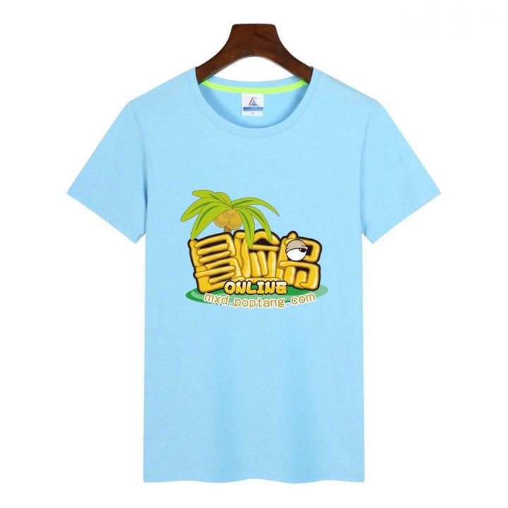 游戏印花T恤,制作游戏T恤,定制游戏文化衫,