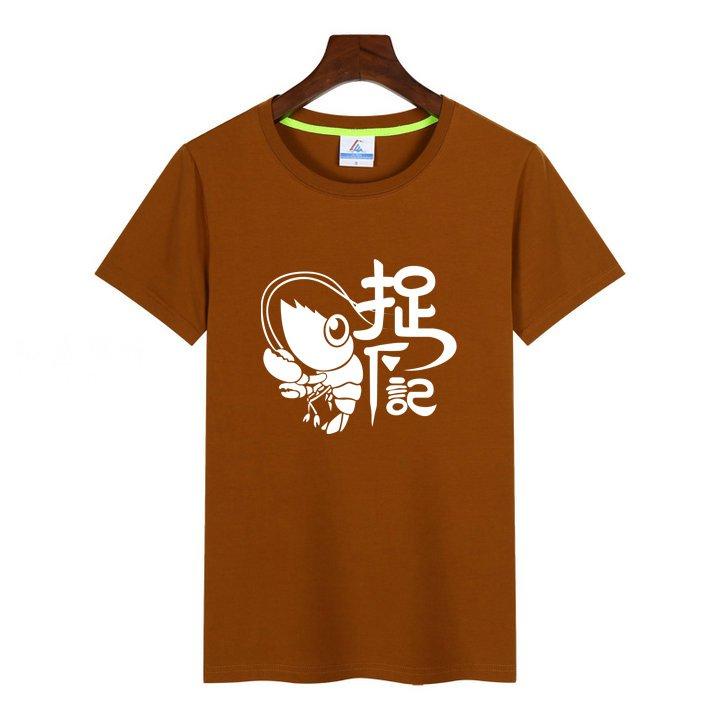 定做圆领t恤,订制短袖T恤,短袖文化衫制作,
