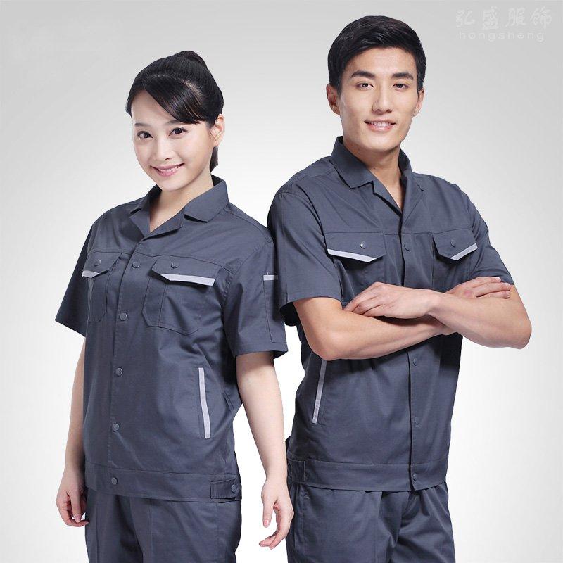 短袖工作服套装,定做夏季工作服,订制短袖工作服,