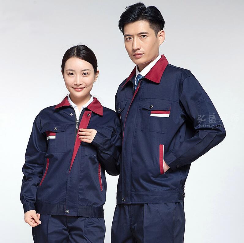 春秋长袖工作服套装现货可定制logo多色可选