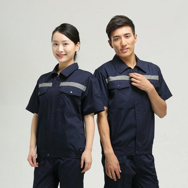 <b>反光条短袖工作服/定制反光工作服/反光工作服图片</b>
