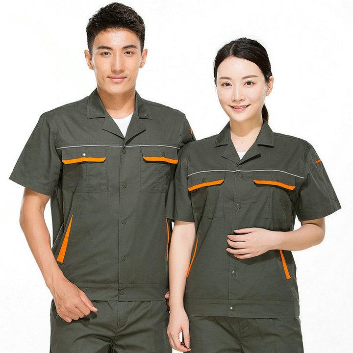 <b>CVC棉短袖工服/舒适透气套装/现货印字刺绣logo</b>