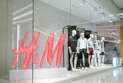 用200多塊租一件H&M的衣服 你會選擇嗎?