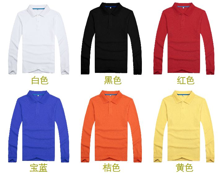 竹炭长袖T恤4