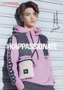 运动品牌Kappa官宣新生代偶像黄明昊成为品