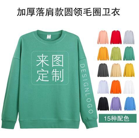 圆领毛圈卫衣,加厚圆领卫衣,卫衣印字绣logo