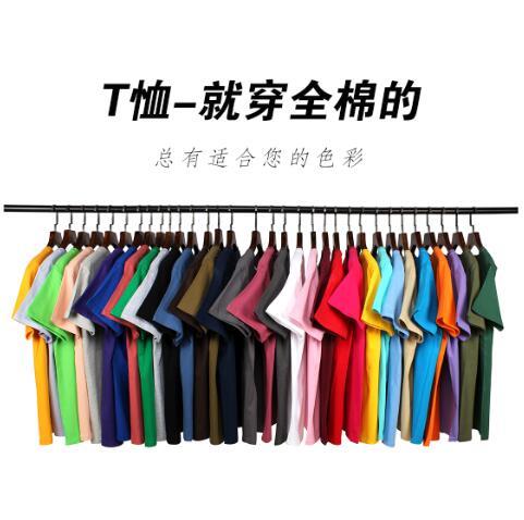 T恤厂家-专业t恤、文化衫、polo衫定做加工,印绣logo,按需定制