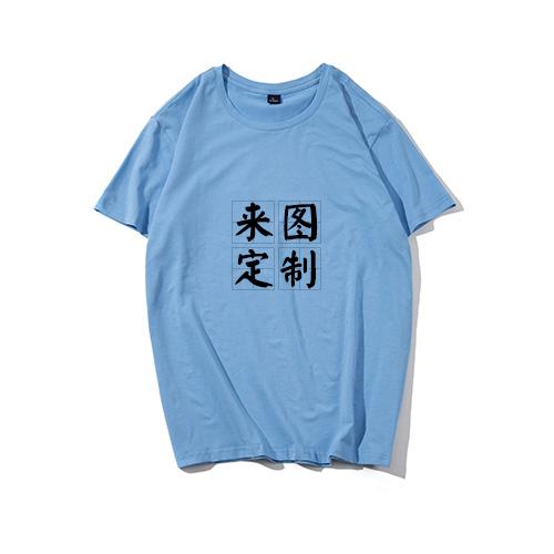 <b>奥代尔棉圆领t恤_纯棉莱卡t恤_定制短袖t恤</b>
